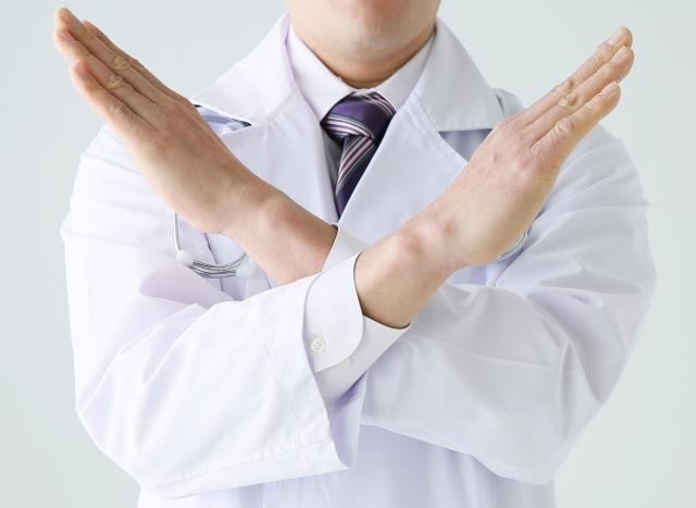 医者がダメをしている