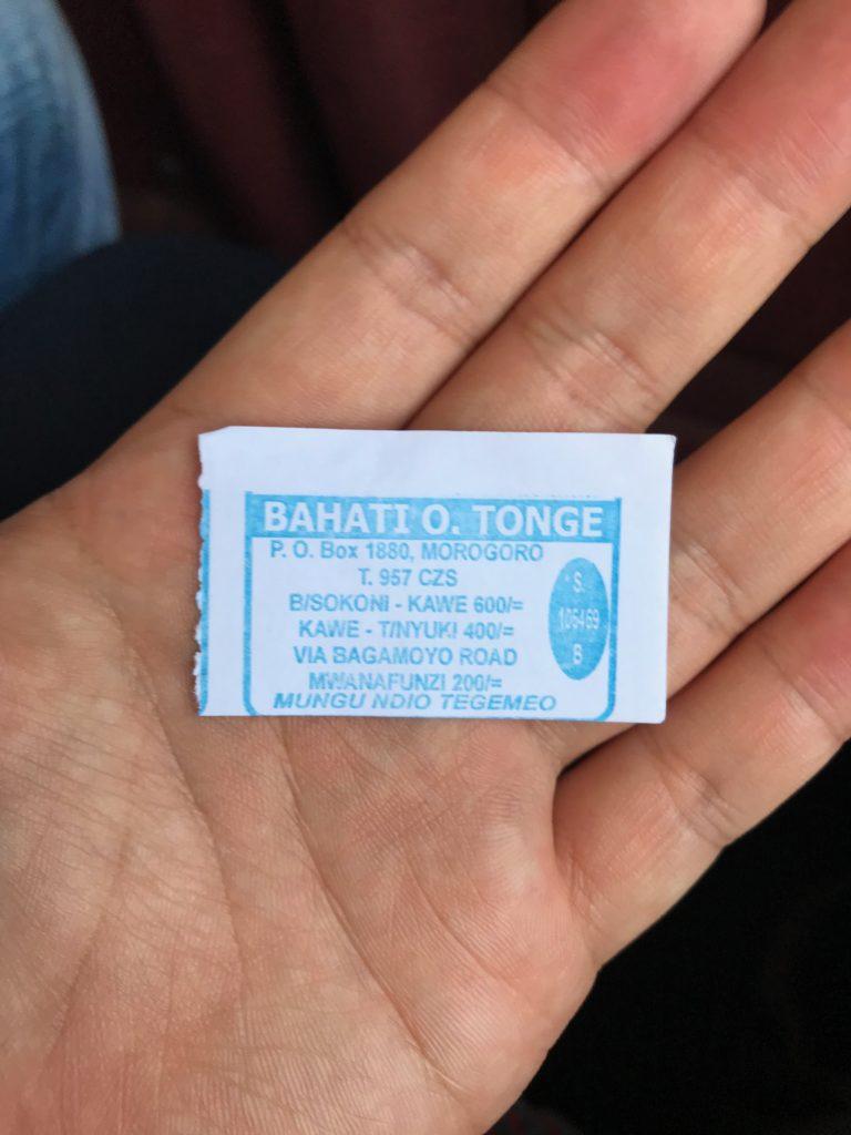 ダラダラのチケット